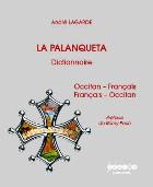 La Palanqueta