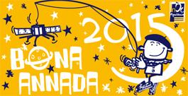 Bona annada 2015